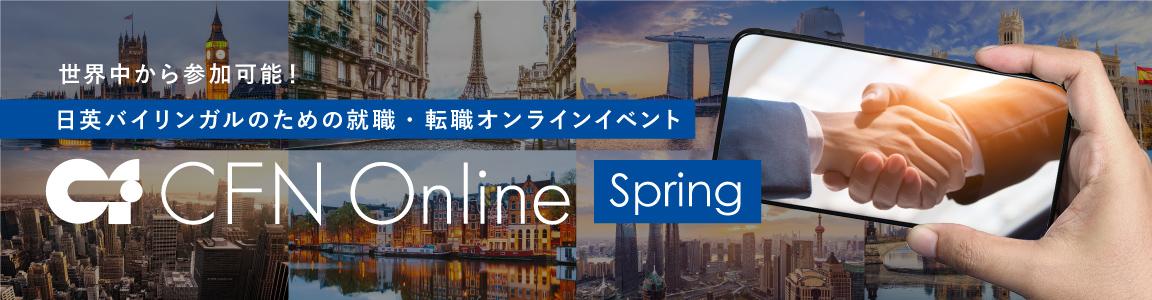CFN Online